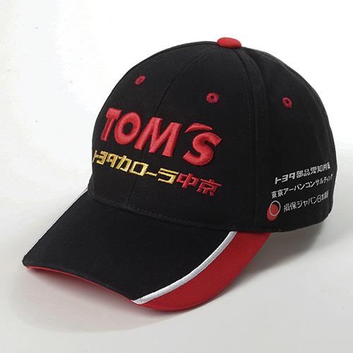 トムス F3カローラ中京チームキャップ