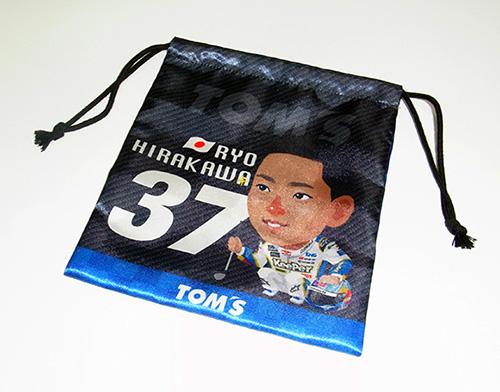 トムス 巾着 37 平川 亮