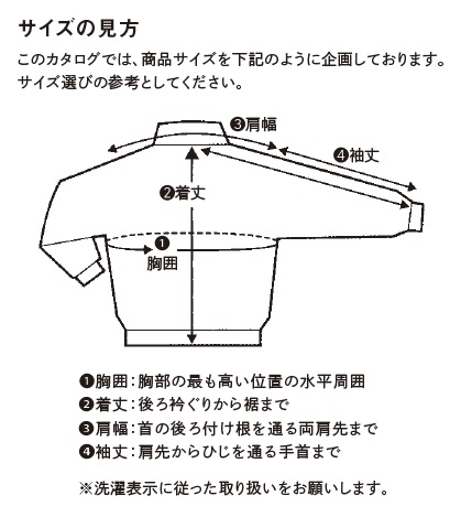 トムス ナイロンジップジャケット(白)