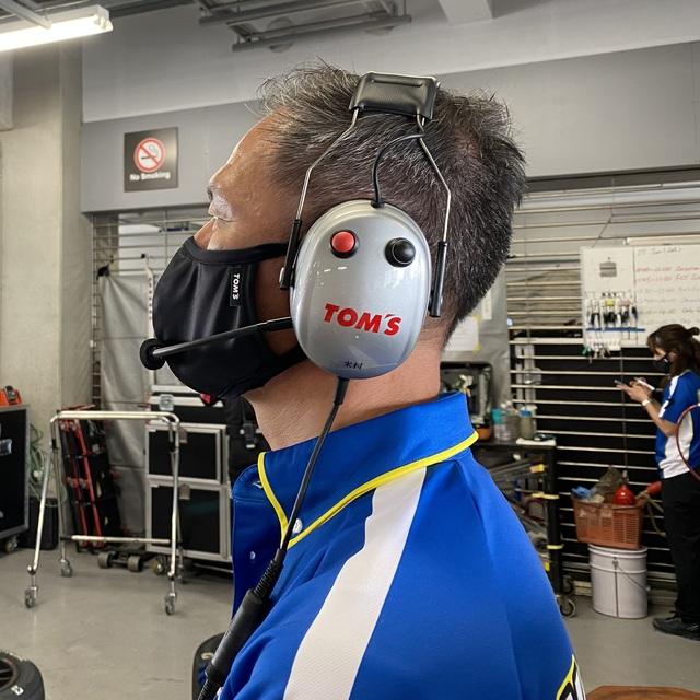 【接触冷感タイプ】トムスチームマスク グレー(全3サイズ)