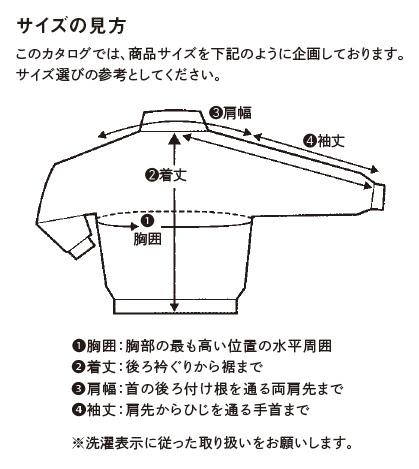 トムス 長袖Tシャツ(黒)