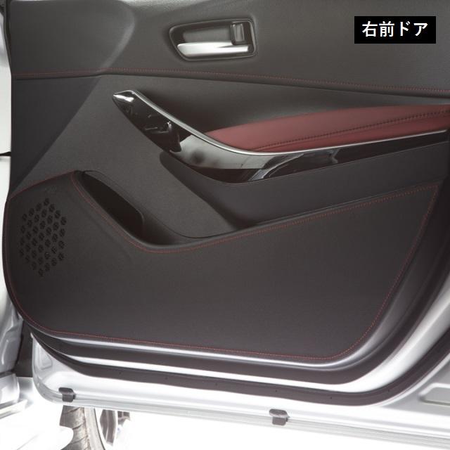 カローラシリーズ用ドアキックプロテクター