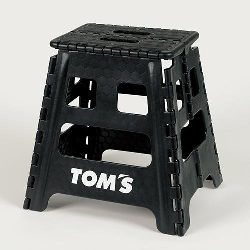 トムス 折りたたみステップ