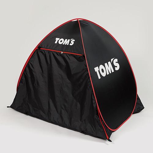 トムス ポップアップテント