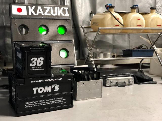 トムス 折りたたみコンテナBOX(50Lサイズ)