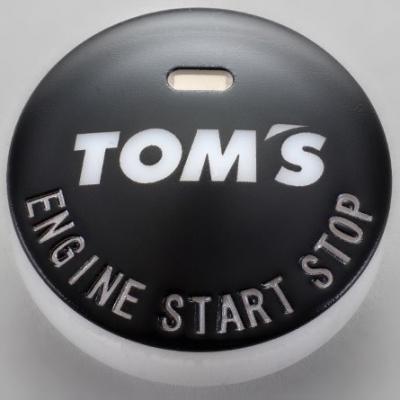 トムスプッシュスタートボタン(タイプ1)