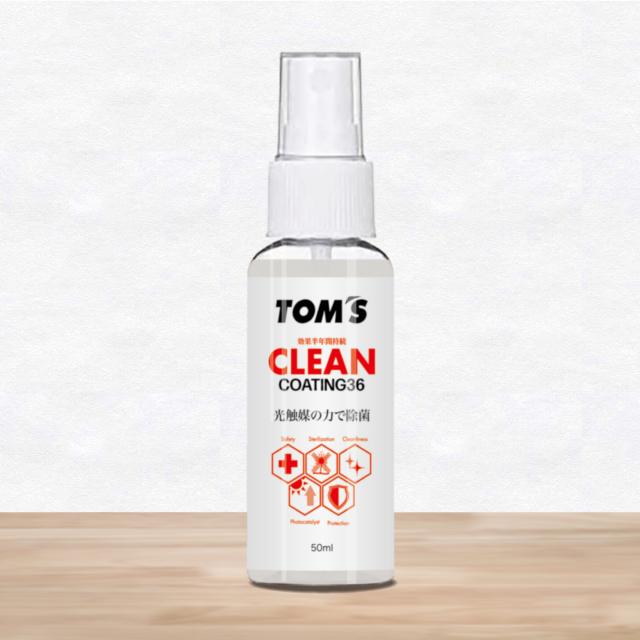 【50mlボトル】除菌コーティングスプレー「TOM'S CLEAN COATING 36」