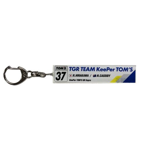 トムス SUPER GT37号車 KeePer TOM'S GR Supra チームキーホルダー