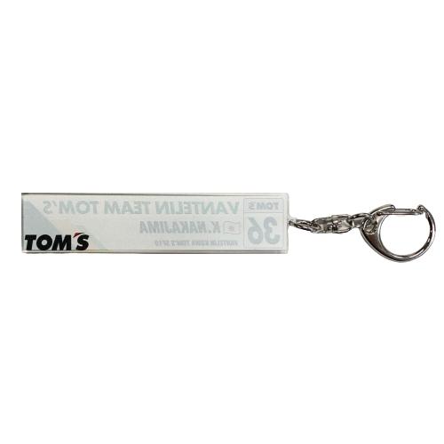 トムス SUPER FORMULA36号車 VANTELIN TEAM TOM'S チームキーホルダー