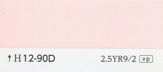 J12-90D(K12-90D)