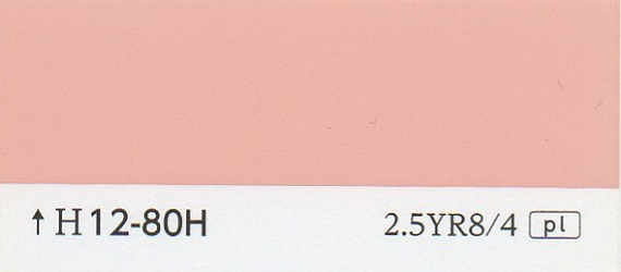 J12-80H(K12-80H)