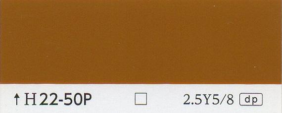 J22-50P(K22-50P)
