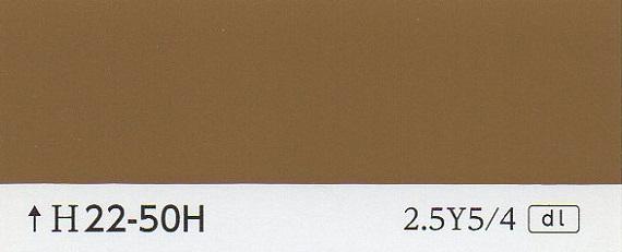 J22-50H(K22-50H)