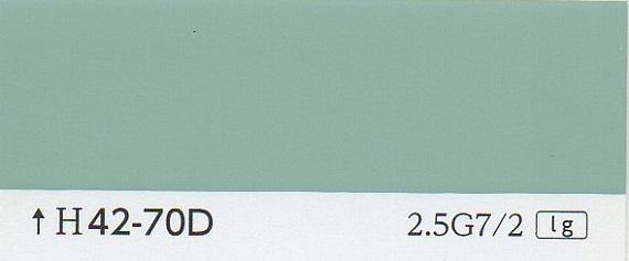 J42-70D(K42-70D)
