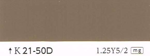 K21-50D