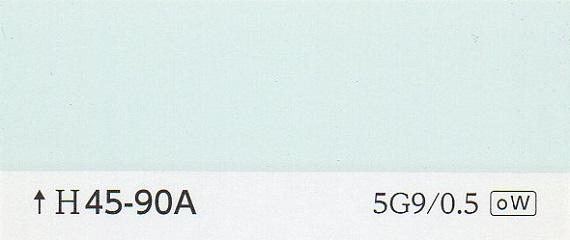 J45-90A(K45-90A)