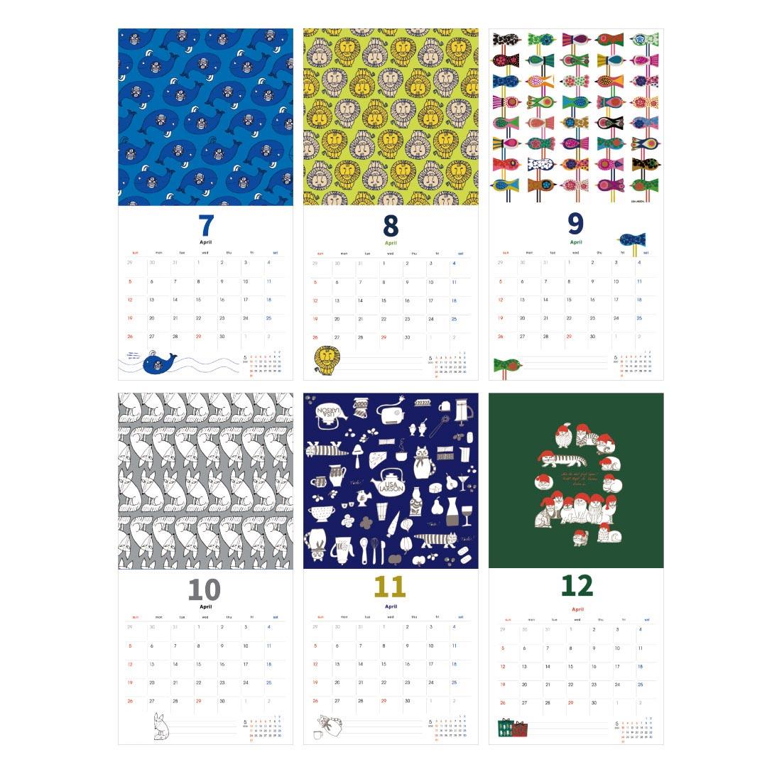 壁掛けカレンダー2021(デザインコレクション)