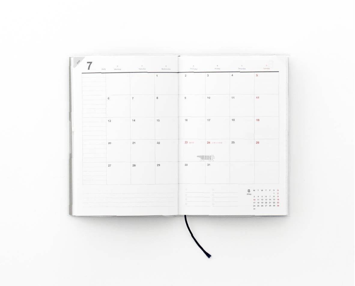 2020 リサ・ラーソン 手帳(マイキー)