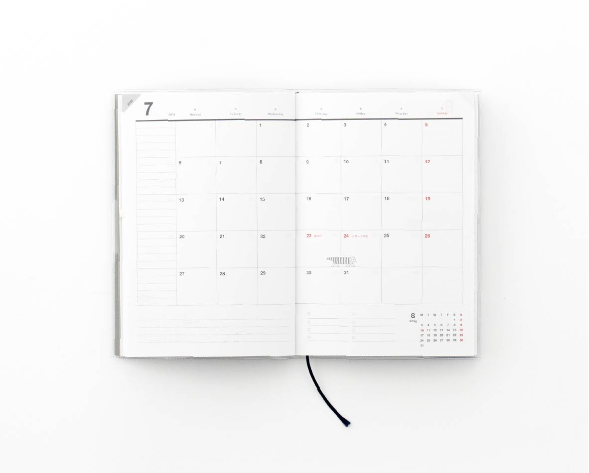【TK】2020リサ・ラーソン手帳(ハリネズミ3兄弟)