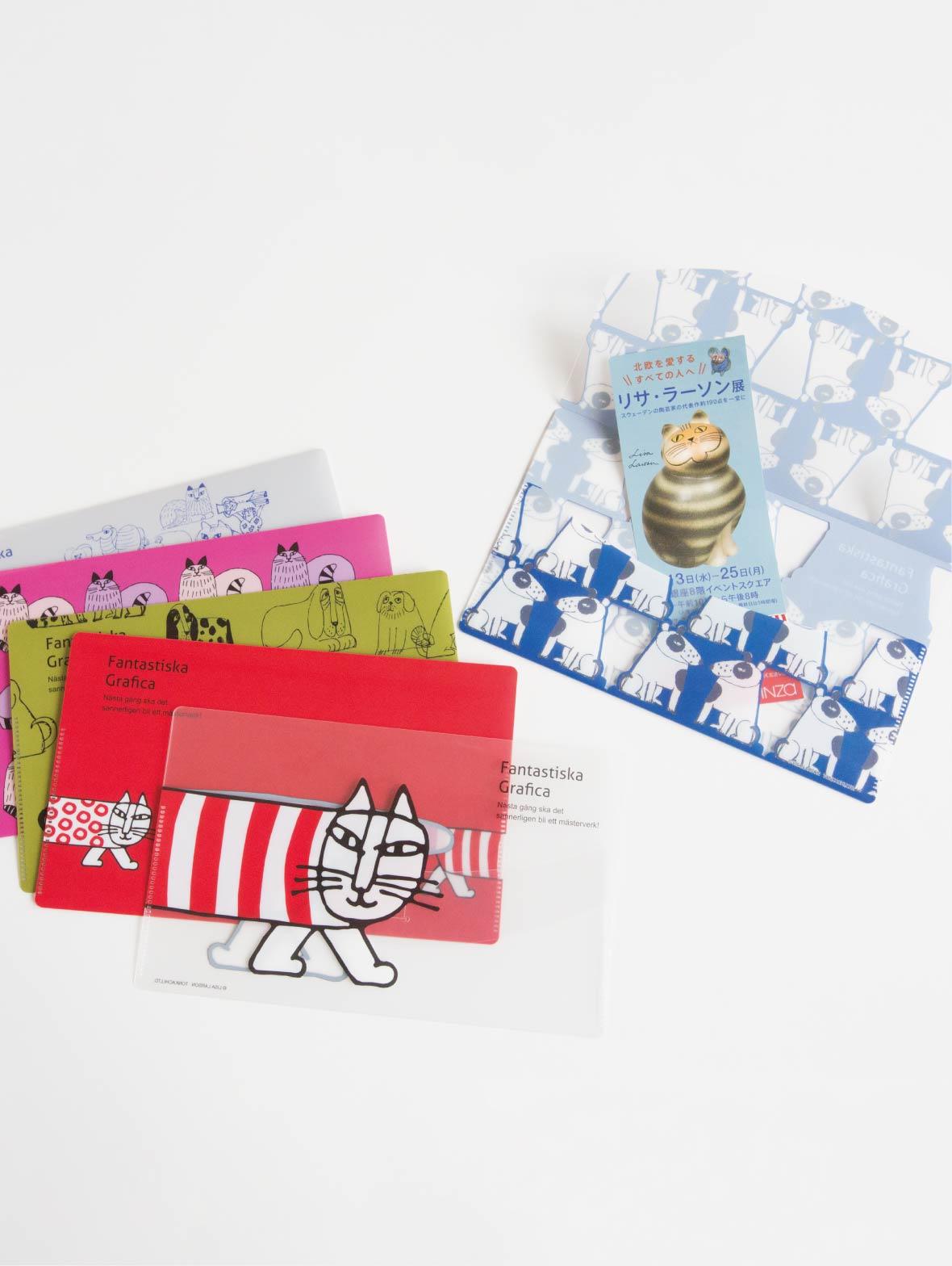 チケットファイル(マイ・ピンク)