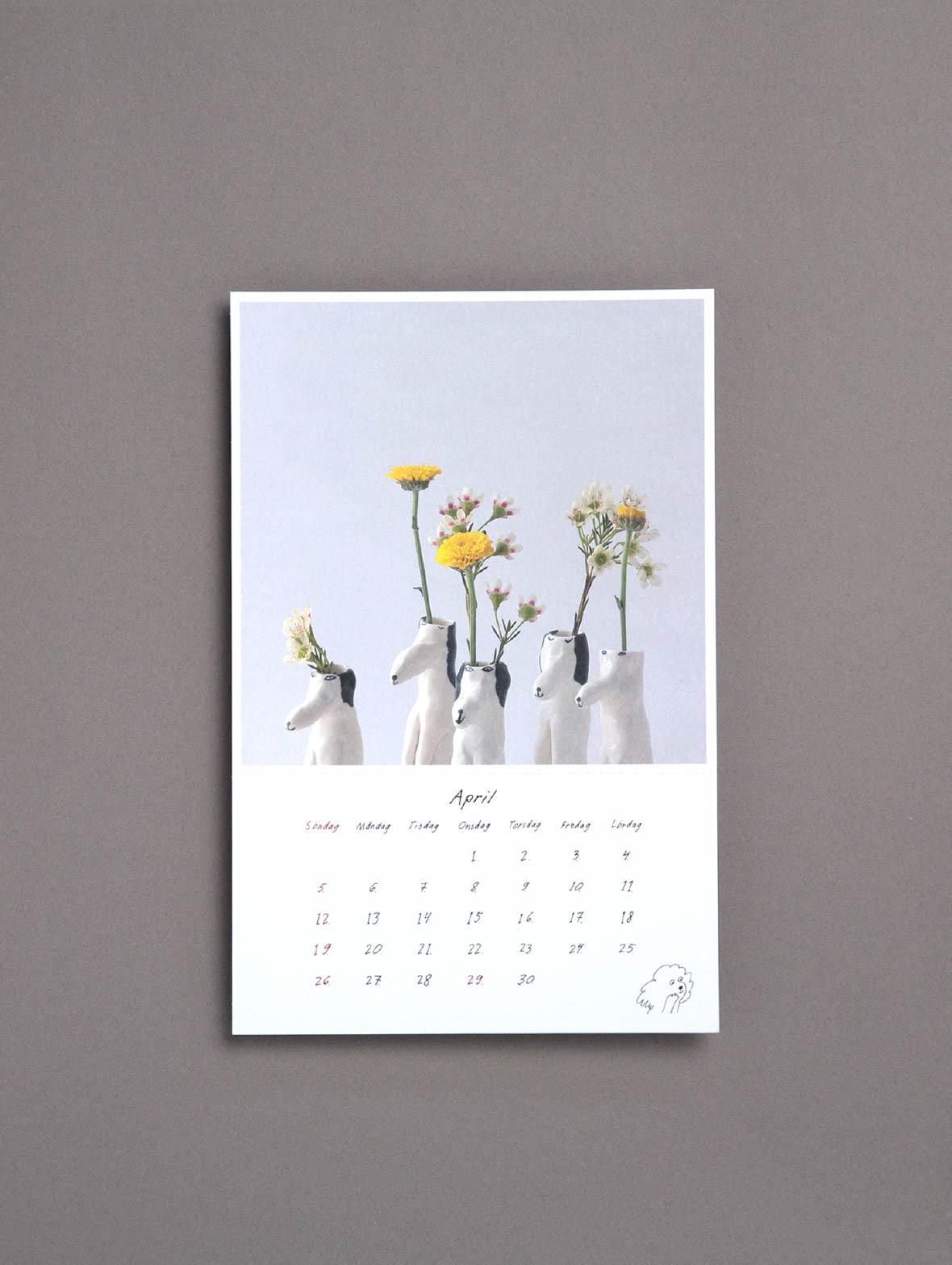 【TK】エレオノール・ボストロム 2020 カレンダー