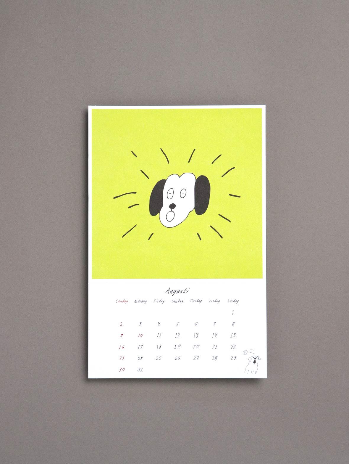 エレオノール・ボストロム 2020 カレンダー