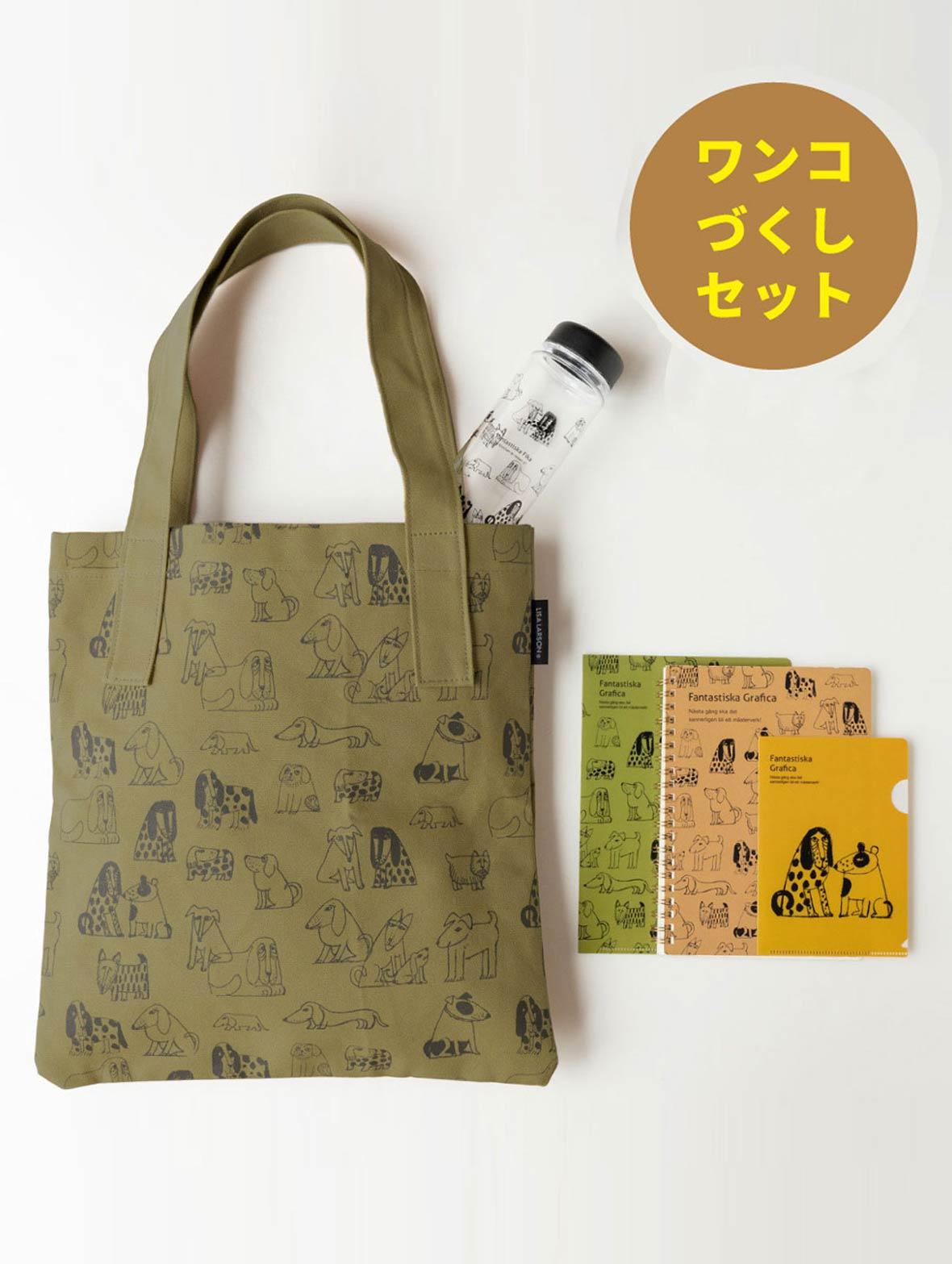 【TK】【TONKACHI STORE限定】ワンコづくしセット