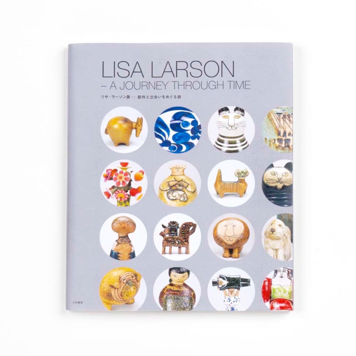 【TK】ヨハンナ・ラーソンデザインによる展覧会公式図録