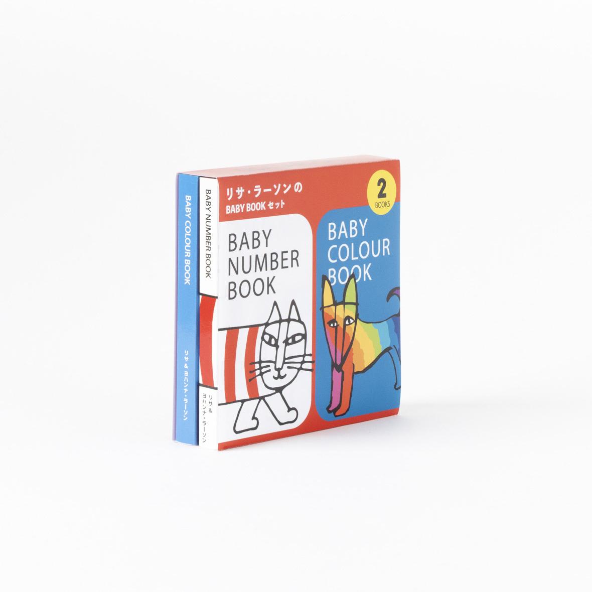 リサ・ラーソンのBABY BOOKセット