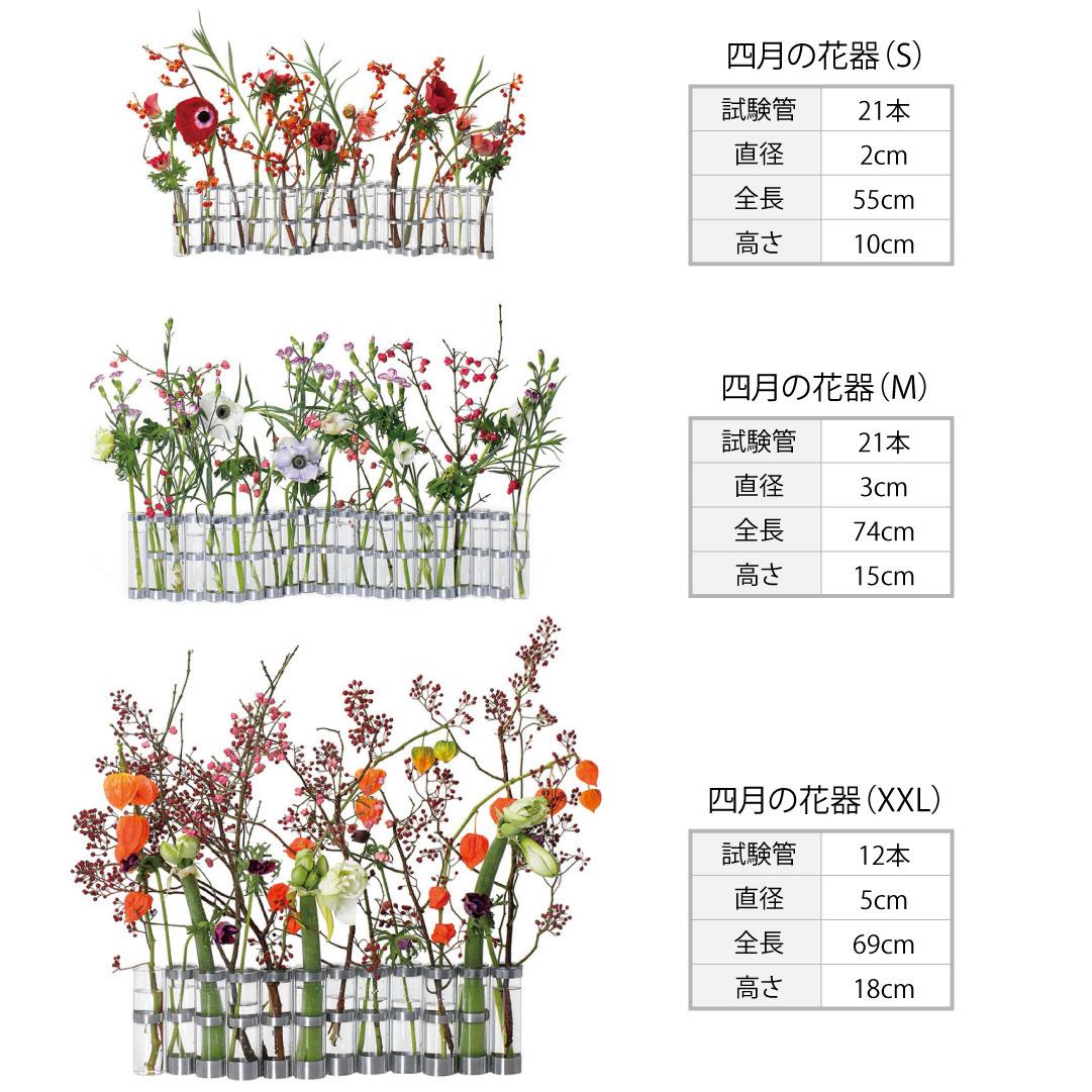 【TK】四月の花器(S)