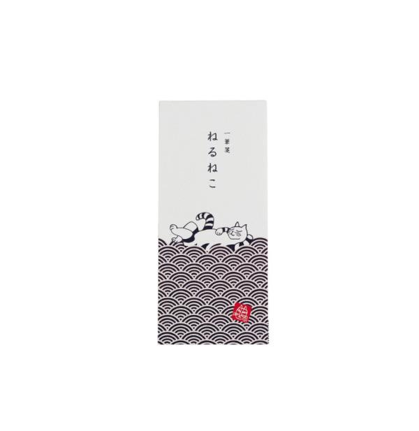 一筆箋(ねるねこ青海波・青)