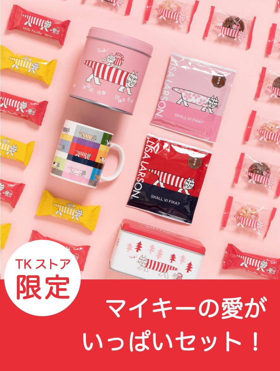 【TK】マイキーの愛がいっぱいセット!