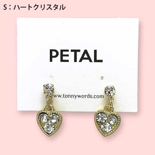 レディーになっちゃうイヤリング パート1【PETAL MARKET】