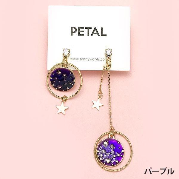 KIDS★イヤリング宇宙へGO 【PETAL MARKET】