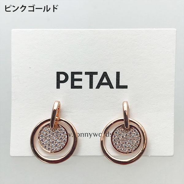 caron イヤリング ゴルチャ 【PETAL MARKET】