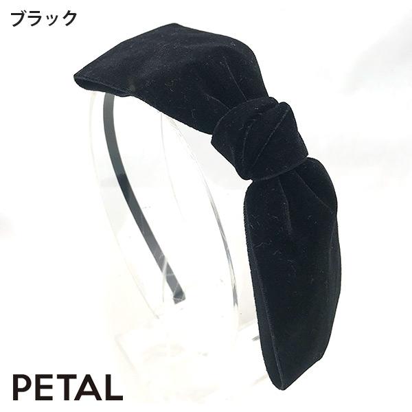 QUI新作カチューシャシンプルリボンベロア【PETAL MARKET】