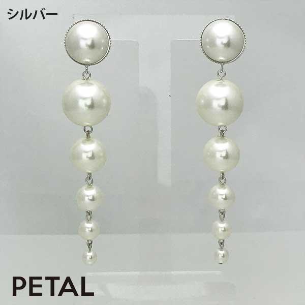 NEWピアス・パールパール【PETAL MARKET】