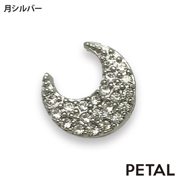 星と月のピンブローチ【PETAL MARKET】