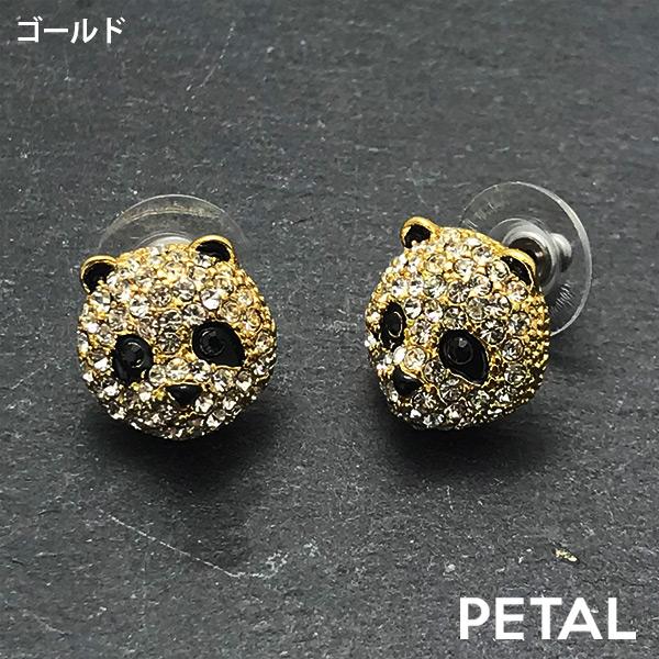 ピアス・パンダ【PETAL MARKET】