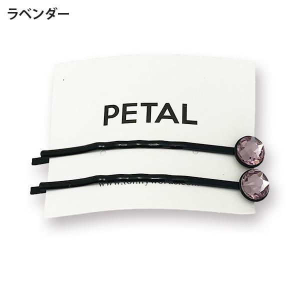 BLACK☆2個セットポイントスワロピン2本セット【PETAL MARKET】