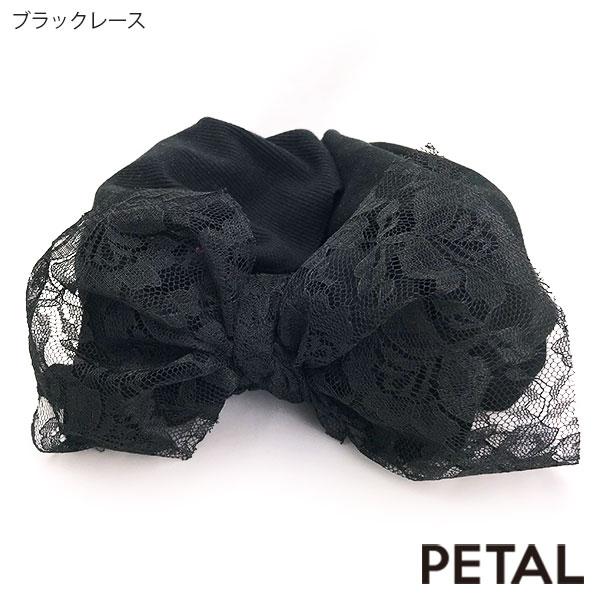 BONBONレースリボンターバン【PETAL MARKET】