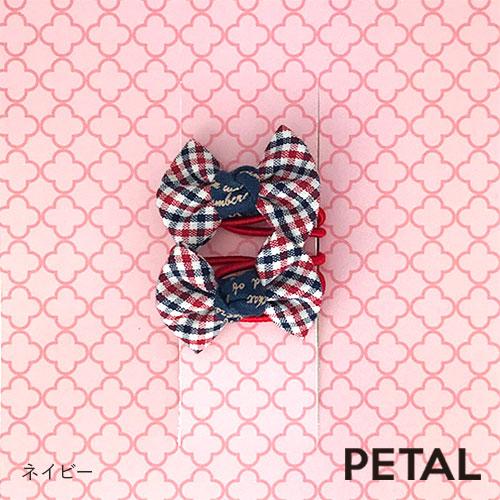 キッズ☆正統派チェックちぇっくリボンゴム(2個セット)【PETAL MARKET】