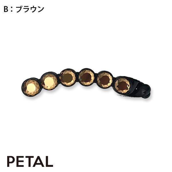 マルンバナナクリップ【PETAL MARKET】