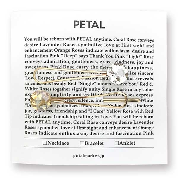大きなカットストーンのカワイイピンの2本セット【PETAL MARKET】