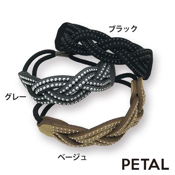 スタッズシリーズツイストゴム【PETAL MARKET】