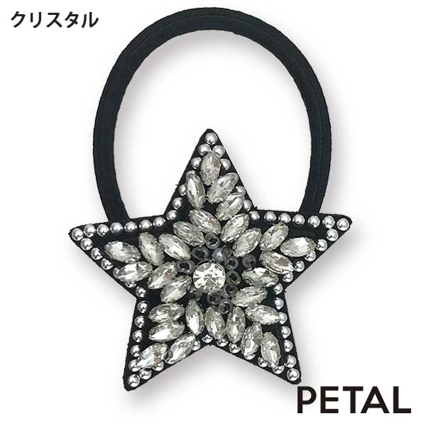 BLACK☆星ビジューゴム【PETAL MARKET】