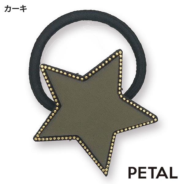 星のスタッズゴム【PETAL MARKET】