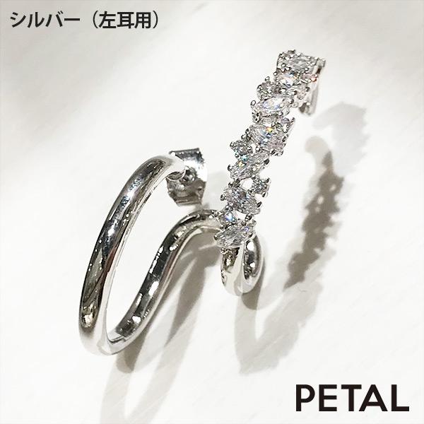 イヤカフファル【PETAL MARKET】