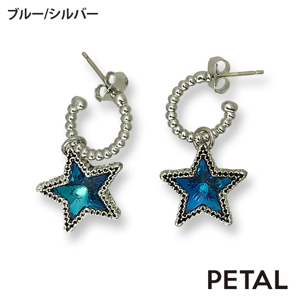 NEW ピアス スターミレー【PETAL MARKET】