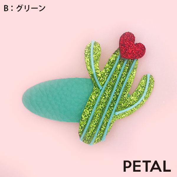 SABOTEN=さぼてんピン【PETAL MARKET】
